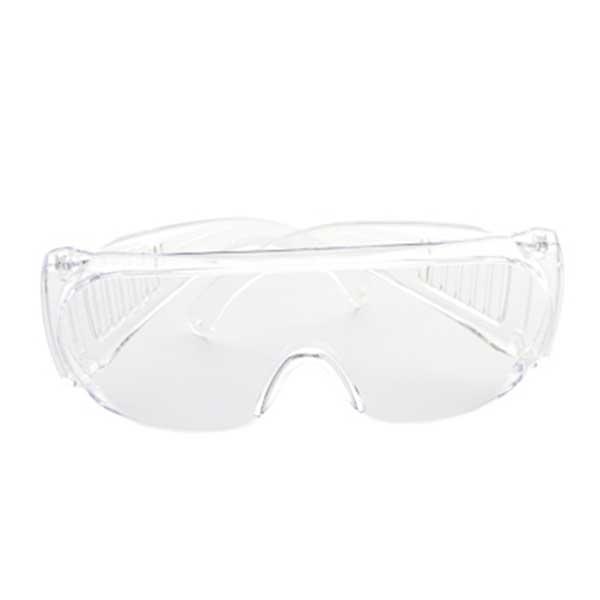 lunettes-pour-visiteurs-ODIL SAS